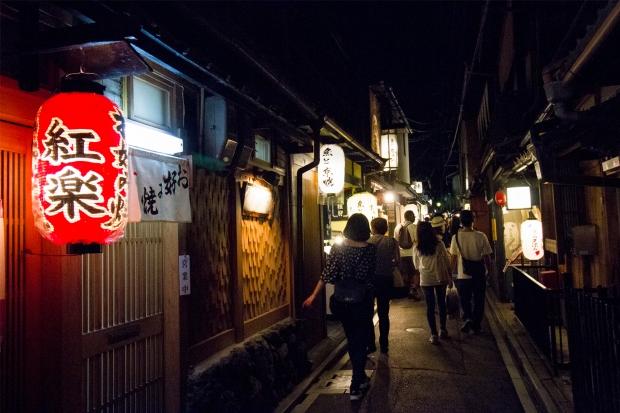 Higashiyama_Night