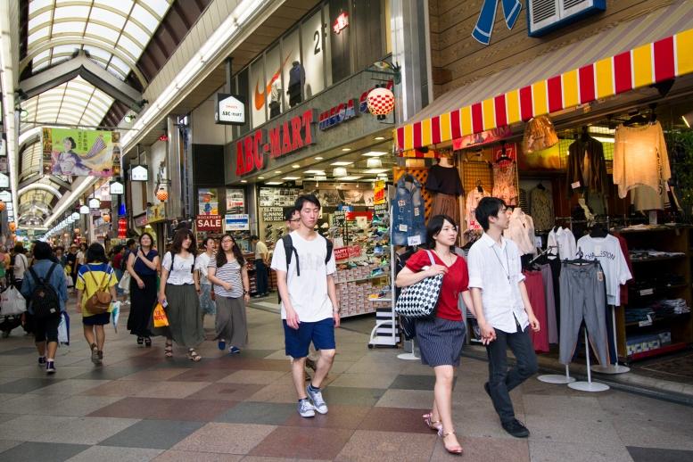NishikiMarket_09